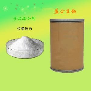 供应食品级柠檬酸钠生产