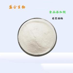 供应食品级葡聚糖酶生产