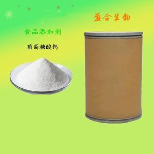 供应食品级葡萄糖酸钙生产