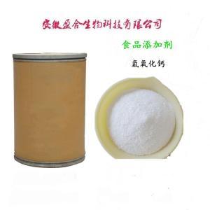 供应食品级氢氧化钙生产