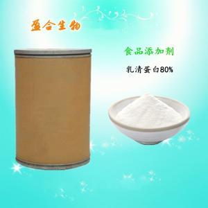 供应食品级乳清蛋白生产