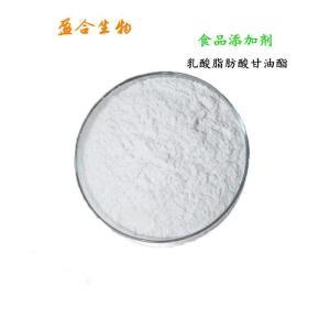供应食品级乳酸脂肪酸甘油酯生产