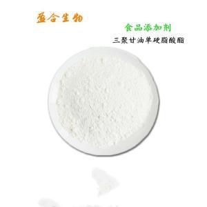 供应食品级三聚甘油单硬脂酸酯生产