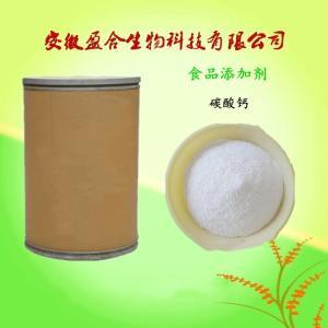 供应碳酸钙 营养强化剂 安徽盈合