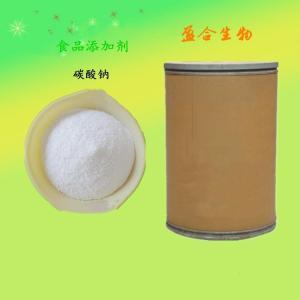 供应食品级碳酸钠生产