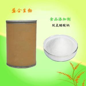 供应食品级脱氢醋酸钠生产