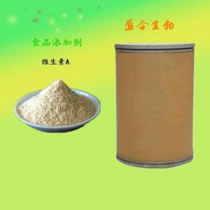 供应食品级维生素A生产