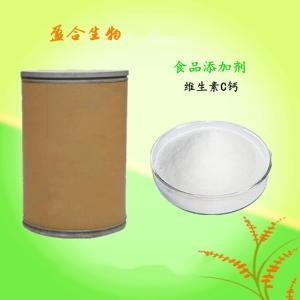 供应食品级抗坏血酸钙生产