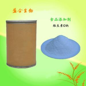 供应食品级维生素C钠生产