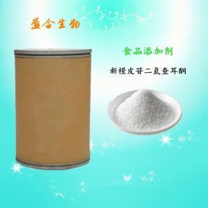 供应食品级新橙皮苷二氢查耳酮生产
