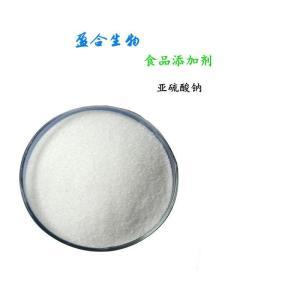 供应食品级亚硫酸钠 漂白剂