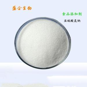 供应食品级亚硫酸氢钠生产