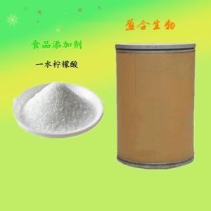 供应食品级一水柠檬酸价格 酸度调节剂