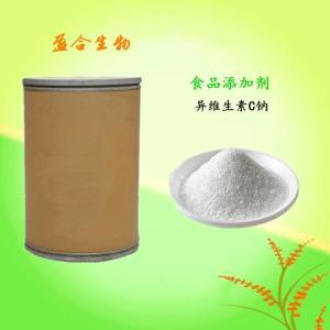 供应食品级异维生素C钠生产
