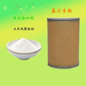 供应食品级玉米低聚肽粉生产