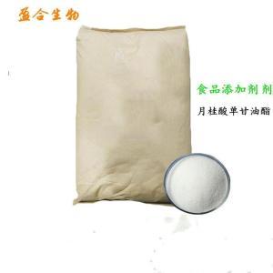 供应食品级月桂酸单甘油酯生产