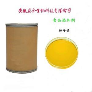 供应栀子黄色素生产 着色剂
