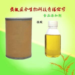 供应食品级植酸生产