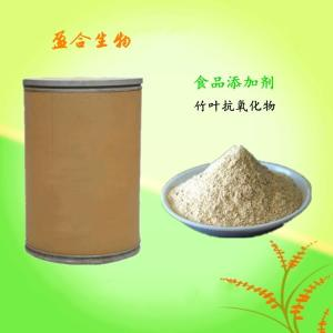 供应食品级竹叶抗氧化物生产