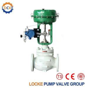 德国洛克供应进口气动蒸汽调节阀 产品图片