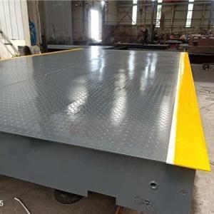 20米高强钢地磅-雅齐 产品图片