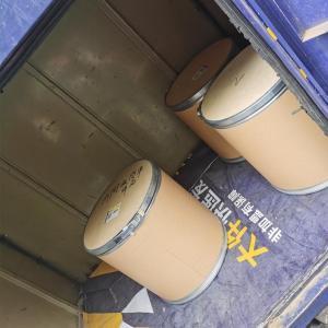 耀威生物供应 卡波姆934现货