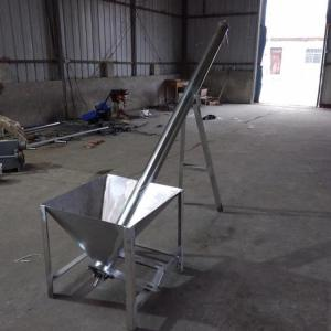 螺旋提升机厂 螺旋输送机 固定型