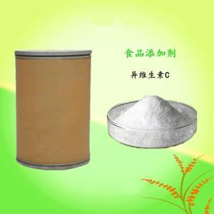 供应食品级异维生素C生产