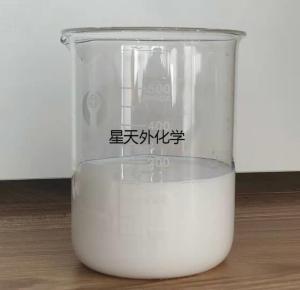 羧基丁腈胶乳、SBR-latex、一次性手套专用 产品图片