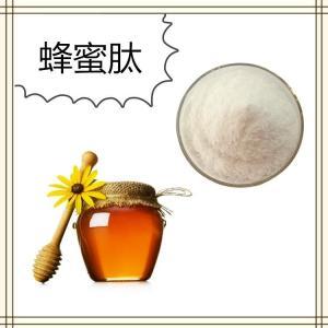 蜂蜜肽 小分子肽粉厂家