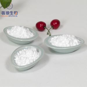 高品质原料药盐酸达克罗宁厂家价格全国包邮(536-43-6) 产品图片