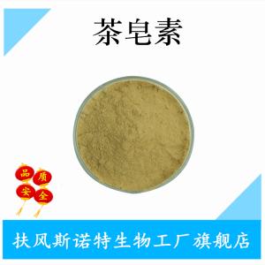 茶皂素60%