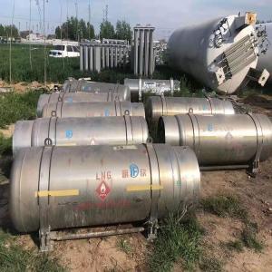 回收撕碎机 回收二手液氧储罐 大量出售