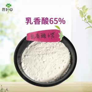 乳香酸65%乳香提取物