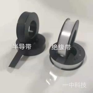 一中科技供应电缆半导电屏蔽膜 电缆半导电带