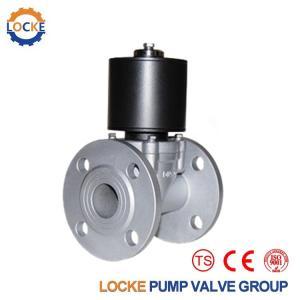 进口高温电磁阀德国洛克供应各种规格与型号  产品图片