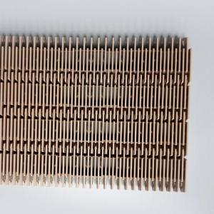 4809塑料网带链板 产品图片