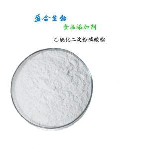 供应食品级乙酰化二淀粉磷酸酯生产