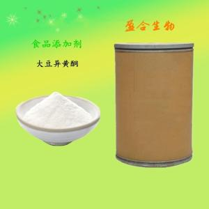 供应食品级大豆异黄酮生产