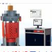微机控制恒应力轴套外径测量试验机
