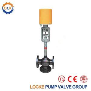 进口电动三通调节阀德国洛克型号齐全安全可靠 产品图片
