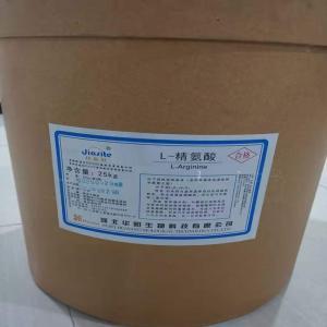 食品级营养增补剂L-精氨酸厂家价格 产品图片
