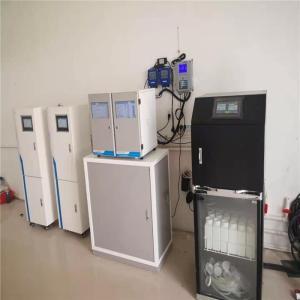 超标留样AB桶混合采样器LB-8000K在线水质采样器 带CEO 证书