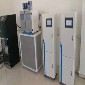 污水站在线COD氨氮总磷总氮水质分析仪