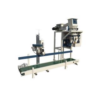 25公斤颗粒包装机,木屑颗粒定量分装机包装秤简介