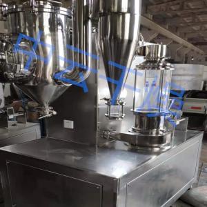 小型闪蒸生产设备中试快速闪蒸烘干机