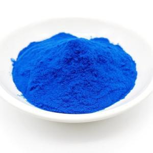 宾美螺旋藻提取物藻蓝素M18