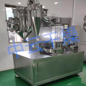 不锈钢材质制造快速闪蒸烘干机冰晶石干燥机