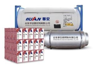 新一代低GWP值制冷剂
