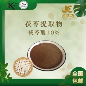 茯苓酸10%